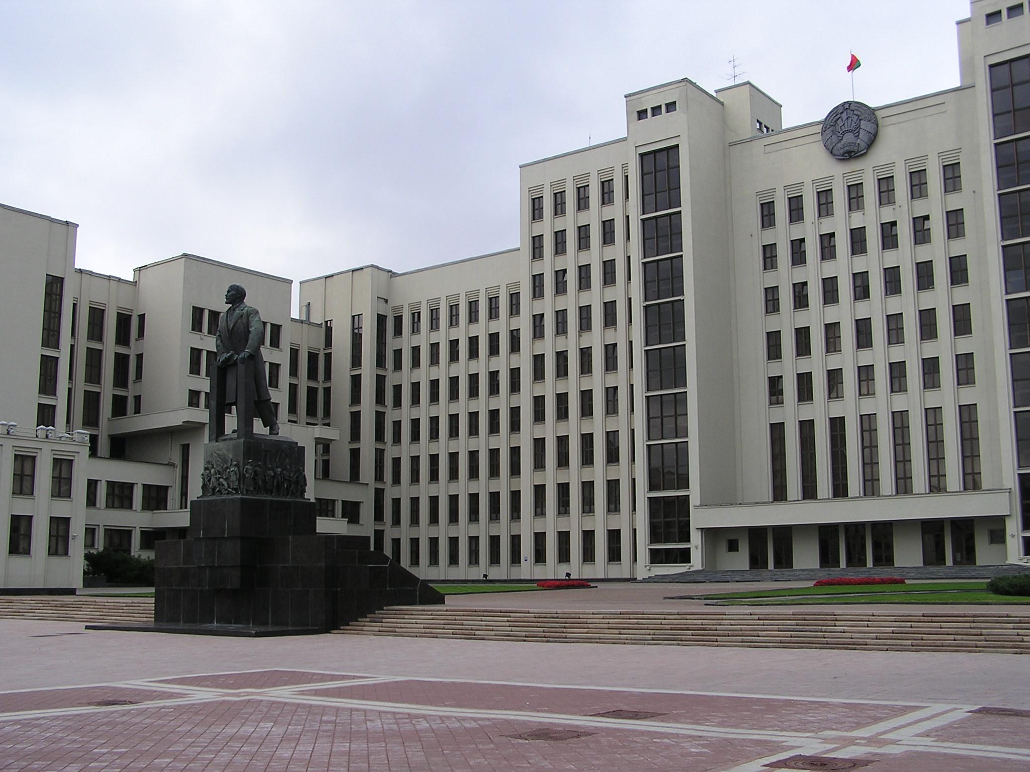 Billboard von Minsk Casino